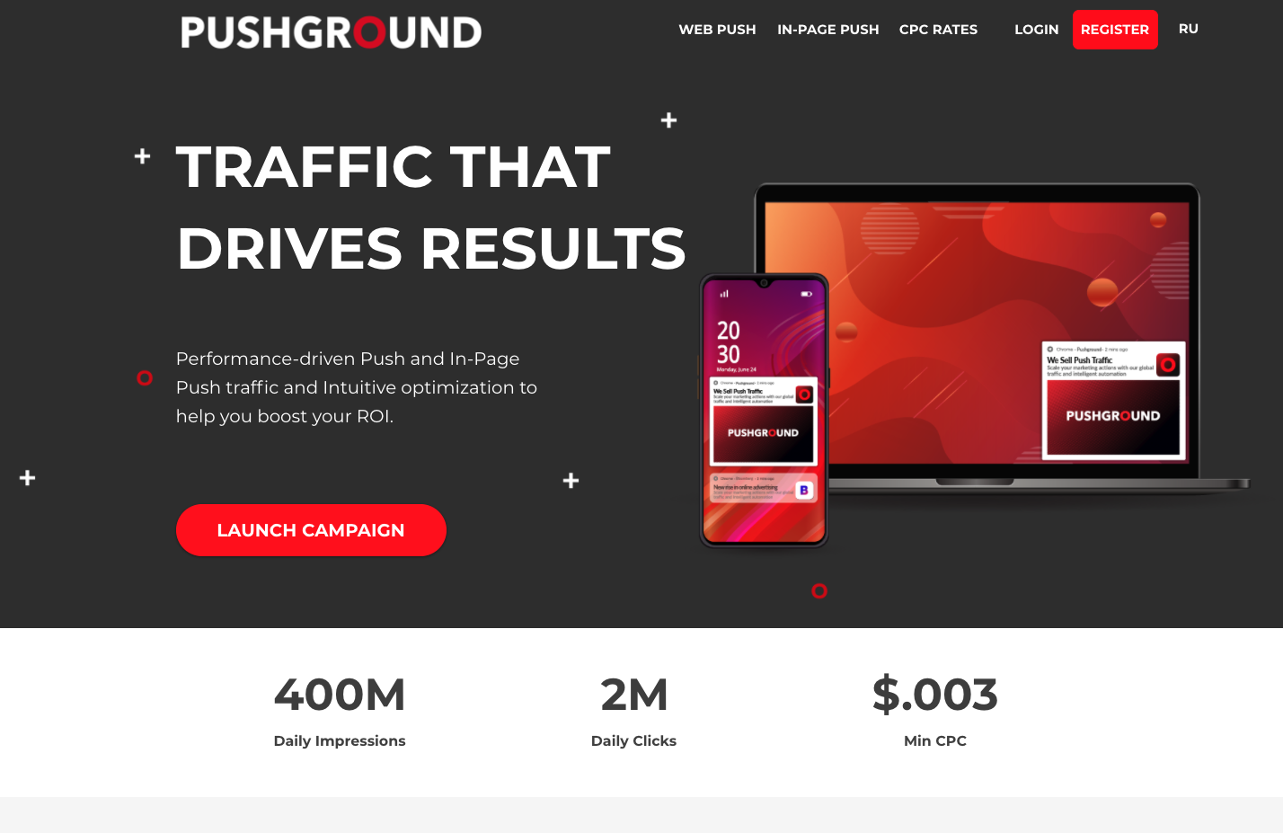 Preview of the Pushground site